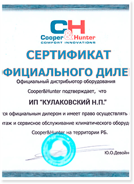 sertificate-5