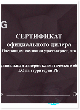 sertificate-6