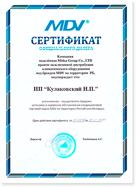 sertificate-7
